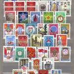 коммерция 0005 120 150x150 - Советские марки — 07 (Дубликаты)