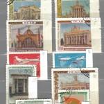 коммерция 0005 93 150x150 - Советские марки — 09 (Дубликаты)
