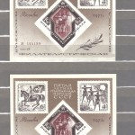 коммерция 0006 0007 20 150x150 - Прочие марки