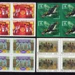 коммерция 0006 100 150x150 - Советские марки — 08 (Дубликаты)