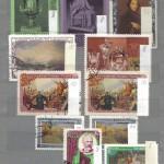коммерция 0006 207 150x150 - Советские марки — 09 (Дубликаты)