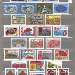 коммерция 0006 87 150x150 - Советские марки — 07 (Дубликаты)