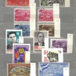 коммерция 0007 208 150x150 - Советские марки — 09 (Дубликаты)