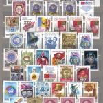 коммерция 0007 215 150x150 - Советские марки — 07 (Дубликаты)