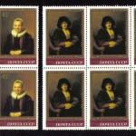 коммерция 0007 50 150x150 - Советские марки — 08 (Дубликаты)
