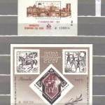 коммерция 0008 0009 20 150x150 - Прочие марки