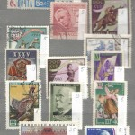 коммерция 0008 128 150x150 - Советские марки — 09 (Дубликаты)
