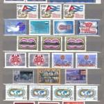 коммерция 0008 84 150x150 - Советские марки — 07 (Дубликаты)