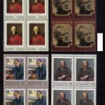 коммерция 0009 100 150x150 - Советские марки — 08 (Дубликаты)
