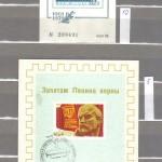 коммерция 0010 0011 20 150x150 - Прочие марки