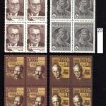 коммерция 0010 100 150x150 - Советские марки — 08 (Дубликаты)