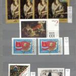 коммерция 0010 490 150x150 - Советские марки — 07 (Дубликаты)