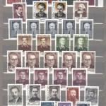 коммерция 0011 108 150x150 - Советские марки — 07 (Дубликаты)