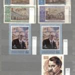 коммерция 0011 330 150x150 - Советские марки — 09 (Дубликаты)