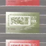 коммерция 0012 0014 30 150x150 - Прочие марки