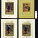 коммерция 0012 100 150x150 - Советские марки — 08 (Дубликаты)