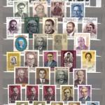 коммерция 0012 111 150x150 - Советские марки — 07 (Дубликаты)