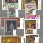 коммерция 0012 78 150x150 - Советские марки — 09 (Дубликаты)