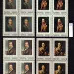 коммерция 0013 100 150x150 - Советские марки — 08 (Дубликаты)