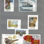 коммерция 0013 309.2326 150x150 - Советские марки — 07 (Дубликаты)