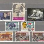 коммерция 0013 40 150x150 - Советские марки — 09 (Дубликаты)