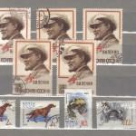 коммерция 0014 27 150x150 - Советские марки — 09 (Дубликаты)