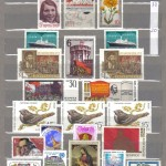 коммерция 0014 470 150x150 - Советские марки — 07 (Дубликаты)