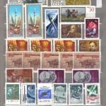 коммерция 0015 300 150x150 - Советские марки — 07 (Дубликаты)