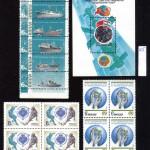 коммерция 0016 100 150x150 - Советские марки — 08 (Дубликаты)