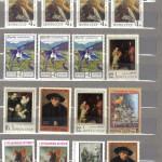 коммерция 0016 160 150x150 - Советские марки — 07 (Дубликаты)