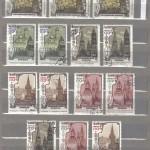 коммерция 0016 28 150x150 - Советские марки — 09 (Дубликаты)