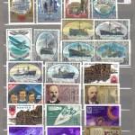коммерция 0017 220 150x150 - Советские марки — 07 (Дубликаты)