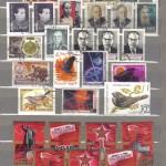 коммерция 0017 56 150x150 - Советские марки — 09 (Дубликаты)