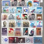 коммерция 0018 420 150x150 - Советские марки — 07 (Дубликаты)
