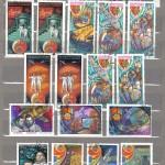коммерция 0019 18 150x150 - Советские марки — 09 (Дубликаты)