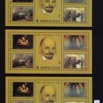 коммерция 0019 90 150x150 - Советские марки — 08 (Дубликаты)