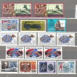 коммерция 0020 128 150x150 - Советские марки — 07 (Дубликаты)