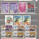 коммерция 0020 18. 2103 150x150 - Советские марки — 09 (Дубликаты)