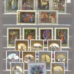 коммерция 0021 100 150x150 - Советские марки — 07 (Дубликаты)