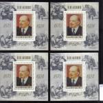 коммерция 0021 120 150x150 - Советские марки — 08 (Дубликаты)