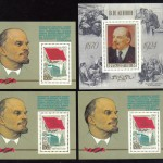 коммерция 0022 120 150x150 - Советские марки — 08 (Дубликаты)
