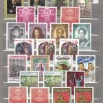 коммерция 0023 125 150x150 - Советские марки — 07 (Дубликаты)