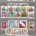 коммерция 0023 24 150x150 - Советские марки — 09 (Дубликаты)