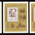 коммерция 0023 90 150x150 - Советские марки — 08 (Дубликаты)
