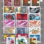 коммерция 0024 110 150x150 - Советские марки — 07 (Дубликаты)