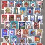 коммерция 0024 44 150x150 - Советские марки — 09 (Дубликаты)