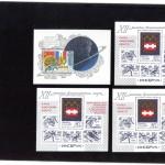коммерция 0025 120 150x150 - Советские марки — 08 (Дубликаты)
