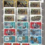 коммерция 0025 125 150x150 - Советские марки — 07 (Дубликаты)