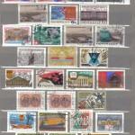 коммерция 0025 28 150x150 - Советские марки — 09 (Дубликаты)