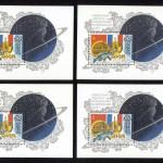 коммерция 0026 120 150x150 - Советские марки — 08 (Дубликаты)